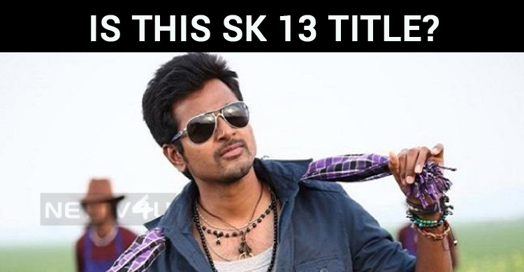 Is This SK 13 Title?