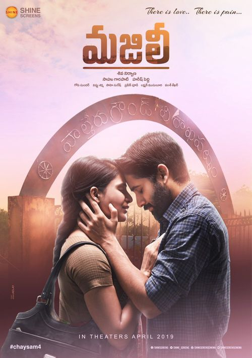 Majili Movie Review Telugu Movie Review