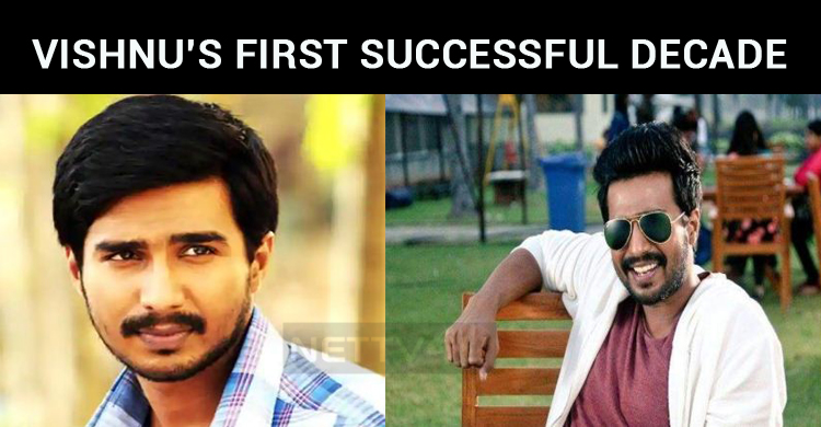 Vishnu Celebrates Ten Successful Years In His Cinema Career!
