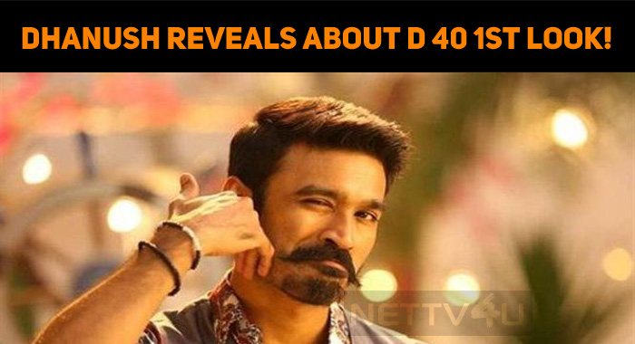 Dhanush Reveals About D 40 First Look!