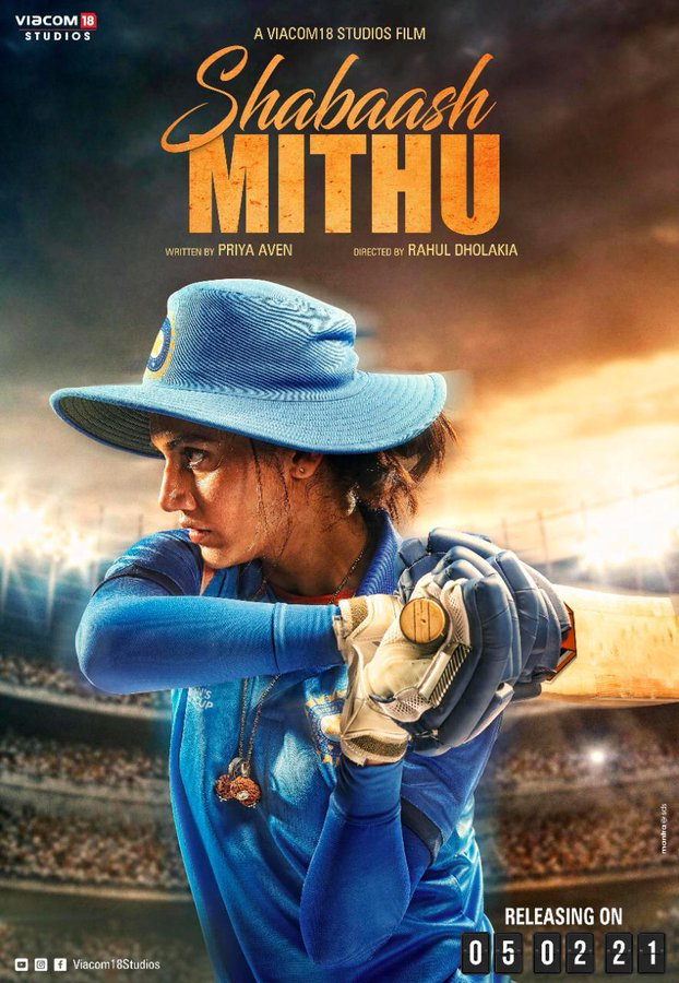 Shabaash Mithu Movie Review
