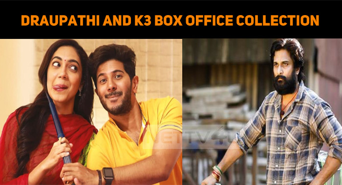 Excellent Collection Records By Draupathi And K..