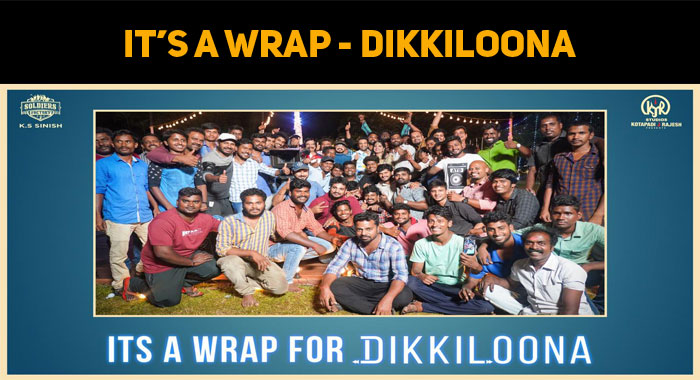 It's A Wrap For Dikiloona!