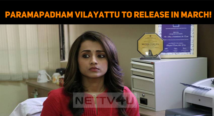 Paramapadham Vilayattu To Release In March!