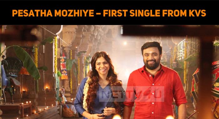 Pesatha Mozhiye – First Single From Kombu Vatch..