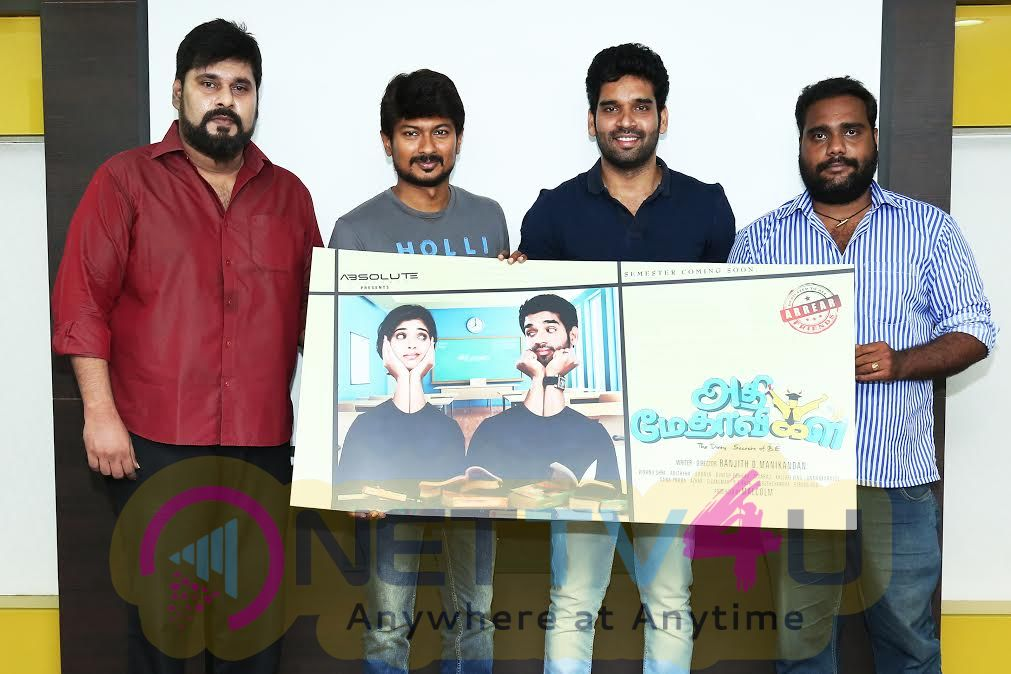 First Look Of Adhi Maedhavigal Released By Mr.Udhayanidhi Stalin