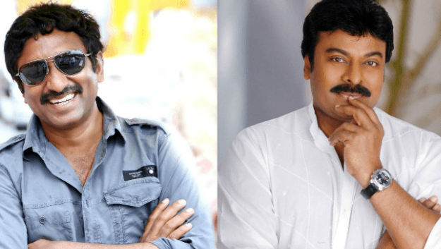 What Is Chiranjeevi's Opinion About Sreenu Vytl..