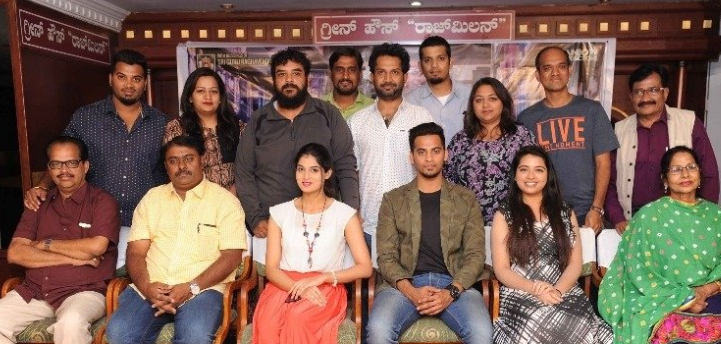 The Initial Print Of The Movie Aadi Purana Comes Out Kannada News