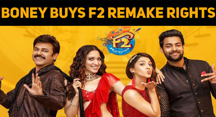 Boney Kapoor Buys F2 Remake Rights!