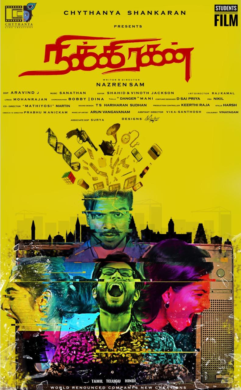 Nikkragan Movie Review Tamil Movie Review