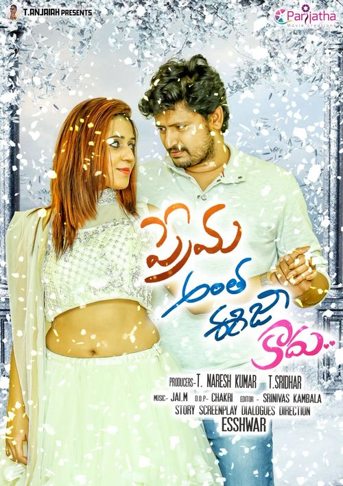Prema Antha Easy Kadu Movie Review