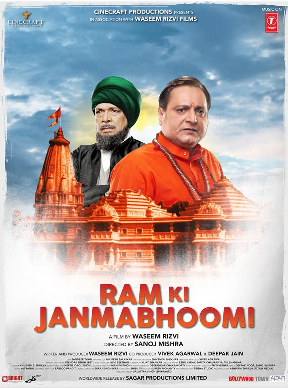 Ram Ki Janmabhoomi Movie Review