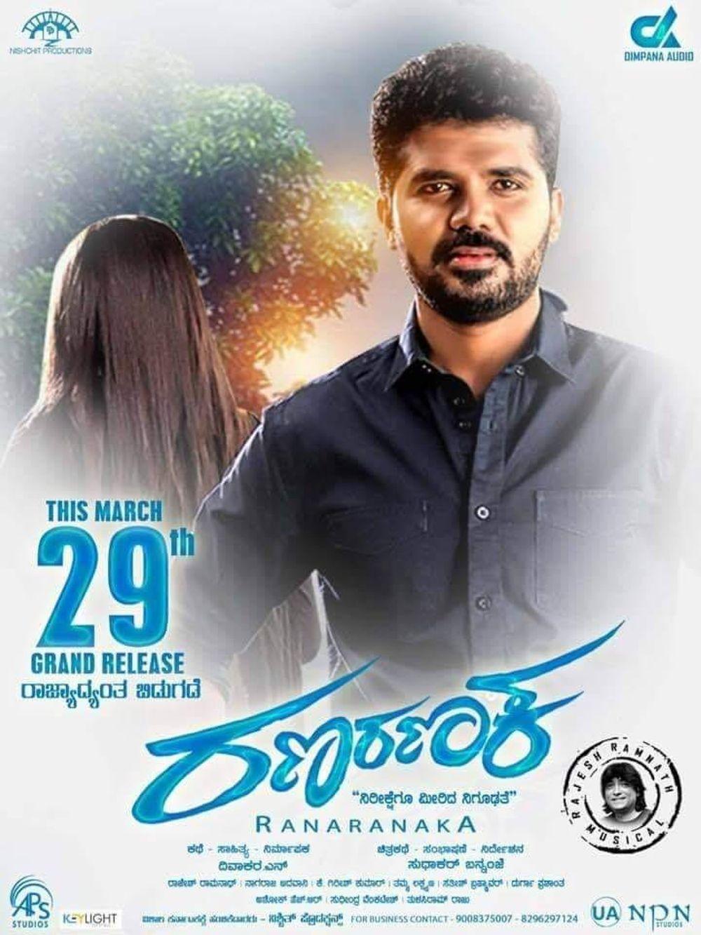 Ranaranaka Movie Review Kannada Movie Review