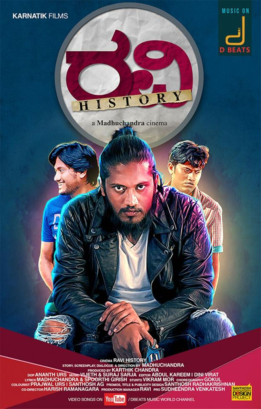 Ravi History Movie Review Kannada Movie Review
