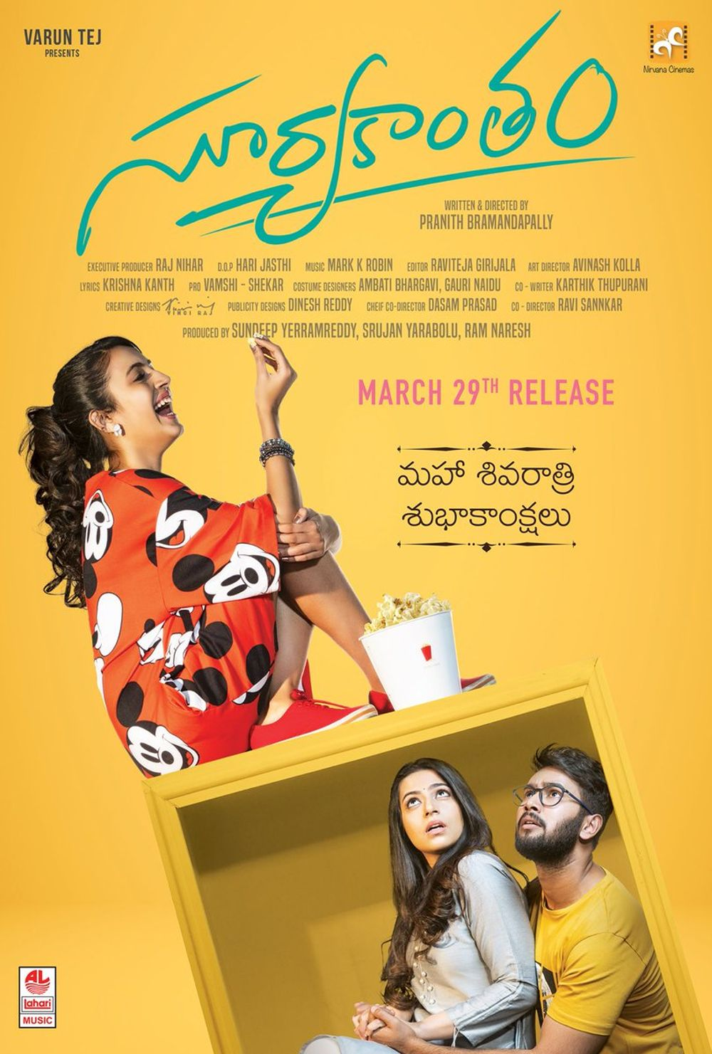 Suryakantham Movie Review 2019 Rating Cast Crew With Synopsis