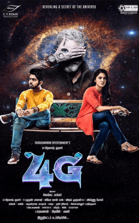 4 G Tamil Movie Tamil Movie Review