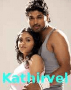 Kathirvel Movie Review Tamil Movie Review