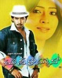 Superman Kannada Movie Review Kannada Movie Review