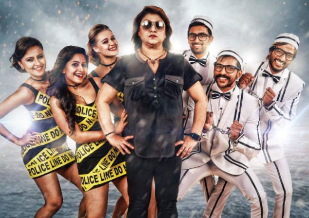 Uppu Huli Khara Songs To Be Released Today!