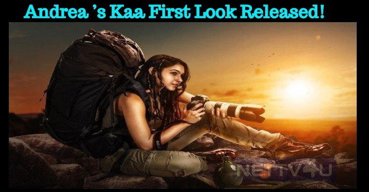 Andrea Jeremiah's Kaa First Look Released!