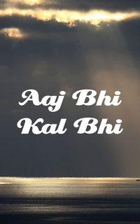 Aaj Bhi Kal Bhi Movie Review Hindi Movie Review