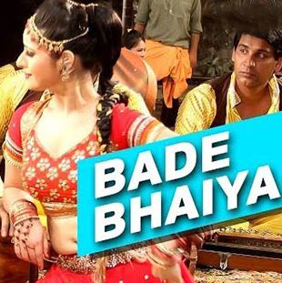 Bade Bhaiya Movie Review Hindi Movie Review