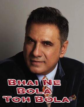 Bhai Ne Bola Toh Bola Movie Review Hindi Movie Review