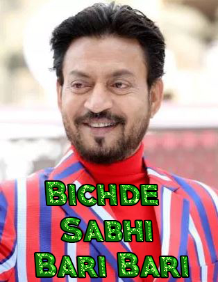 Bichde Sabhi Bari Bari Movie Review Hindi Movie Review