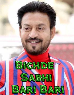 Bichde Sabhi Bari Bari Movie Review