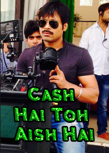 Cash Hai Toh Aish Hai Movie Review Hindi Movie Review