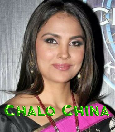Chalo China Movie Review