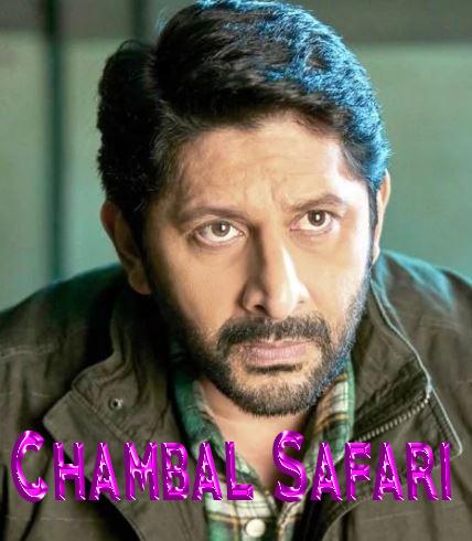 Chambal Safari Movie Review Hindi Movie Review