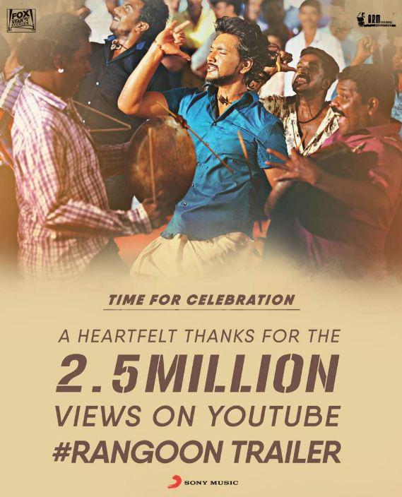 Gautham Karthik's Rangoon Trailer Hits 2.5 Million Views!