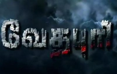 Vedhapuri Movie Review Tamil Movie Review