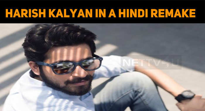 Harish Kalyan Signs A Remake Film!