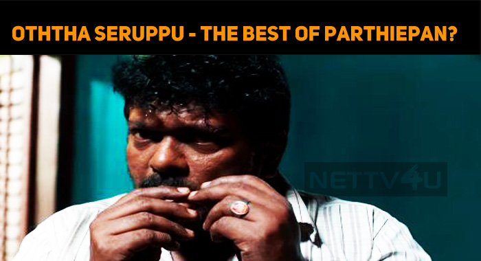 Will Oththa Seruppu Reveal The Best Side Of Par..