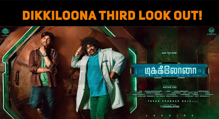 Dikkiloona Third Look Out! Santhanam Looks Cool..