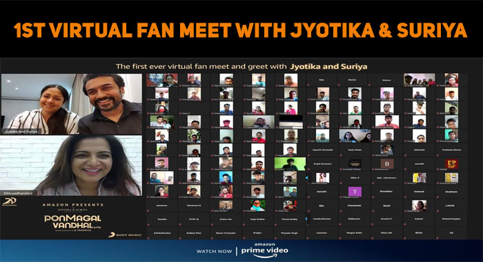 First Virtual Fan Meet – Jyotika And Suriya Cre..