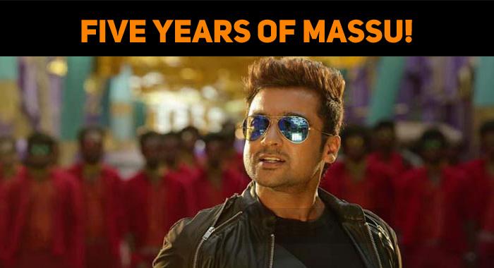 Five Years Of Massu!