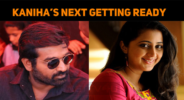 Kanika's Next With Vijay Sethupathi Getting Rea..