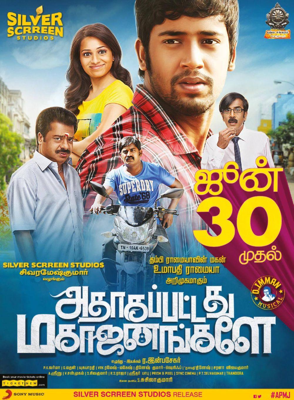 Adhagappattathu Magajanangalay Movie Review