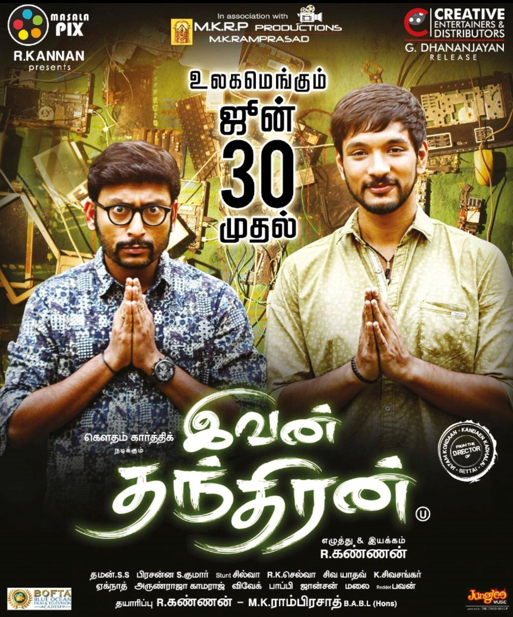Ivan Thanthiran Movie Review Tamil Movie Review