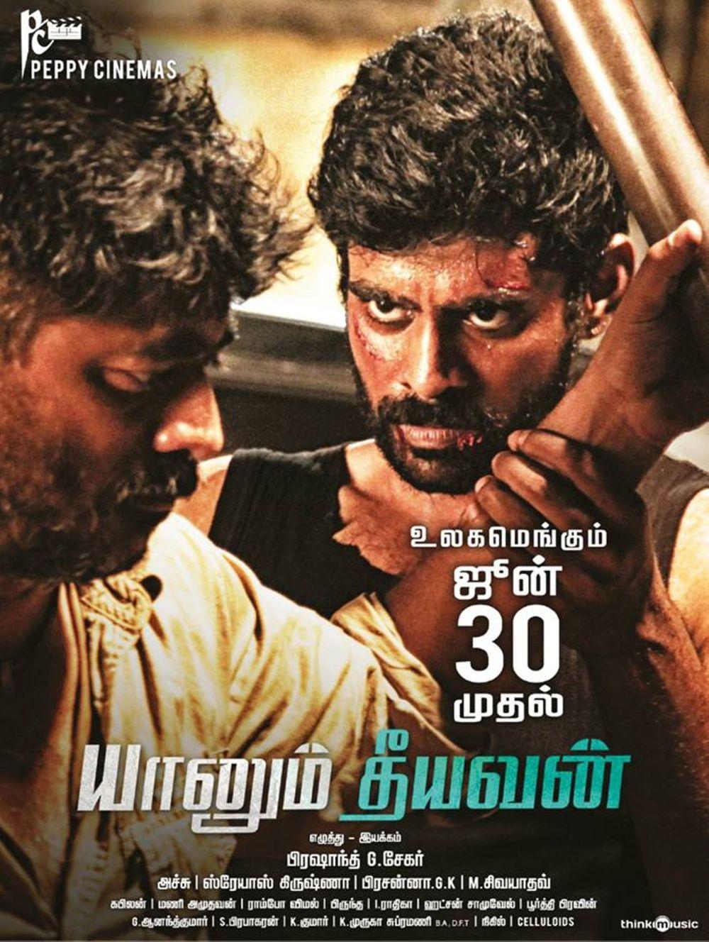 Yaanum Theeyavan Movie Review