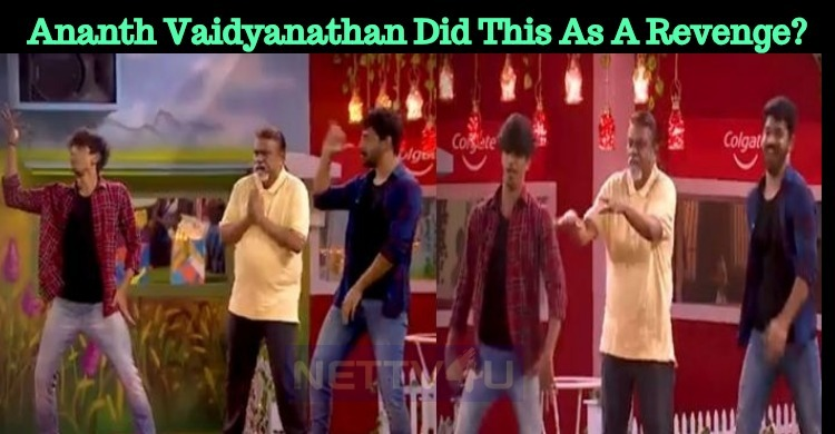 Ananth Vaidyanathan Did This As A Revenge?