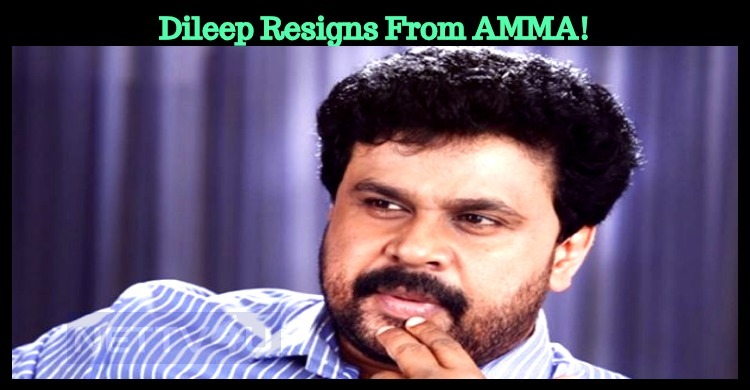 Dileep Resigns From AMMA!