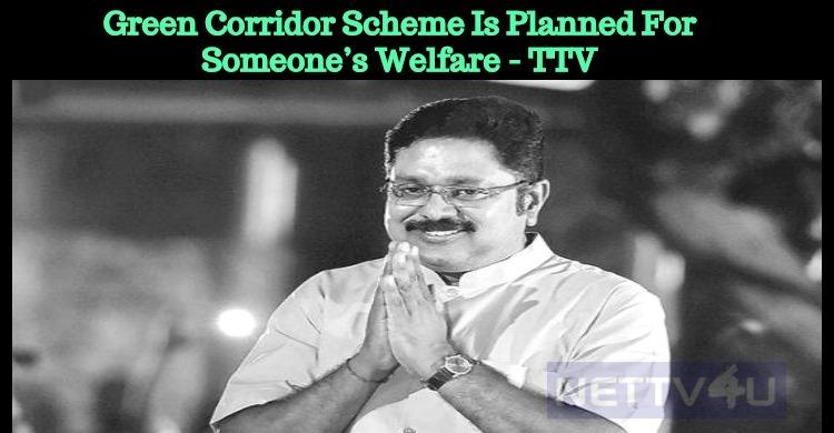 Green Corridor Scheme Is Planned For Someone's Welfare - TTV Dhinakaran