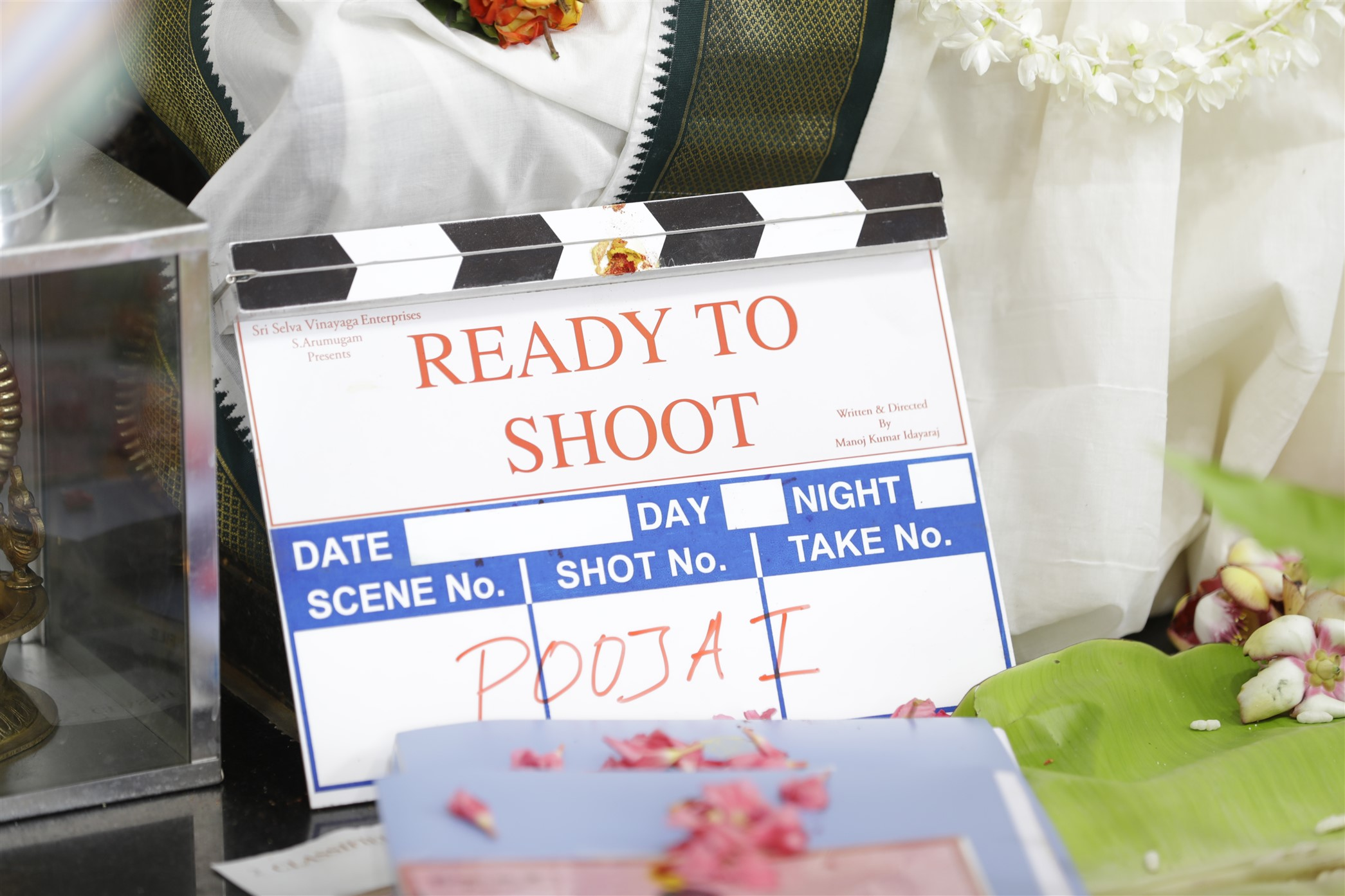 Ready To Shoot Tamil Movie Review