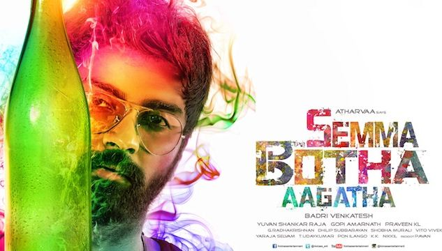 Semma Botha Aagathey Movie Review Tamil Movie Review