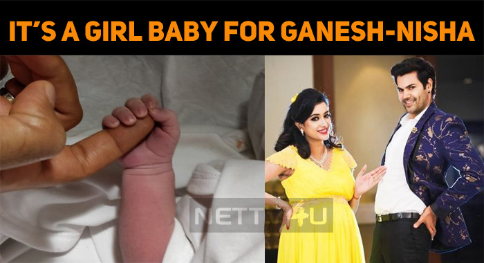Ganesh – Nisha Blessed With A Baby Girl!