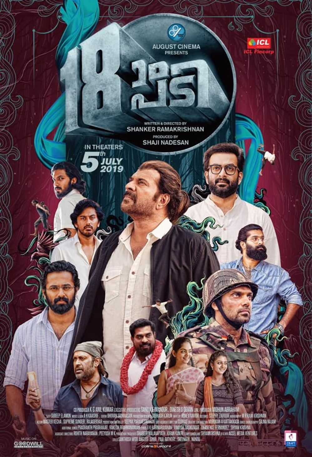 Pathinettam Padi Movie Review Malayalam Movie Review